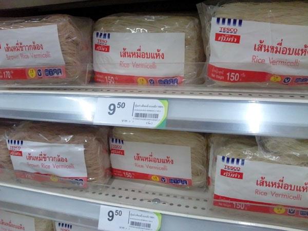 泰國曼谷Tesco Lotus連鎖大型超市 4米粉.jpg