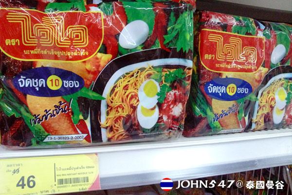 泰國曼谷Tesco Lotus連鎖大型超市 4泡麵2.jpg