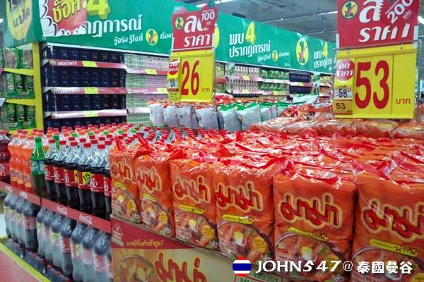 泰國曼谷Tesco Lotus連鎖大型超市 5.jpg