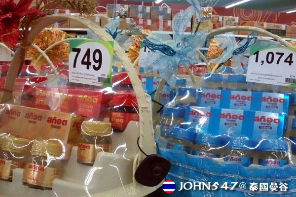 泰國曼谷Tesco Lotus連鎖大型超市 6雞精禮盒.jpg
