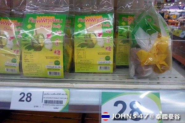 泰國曼谷Tesco Lotus連鎖大型超市 9榴槤糖.jpg