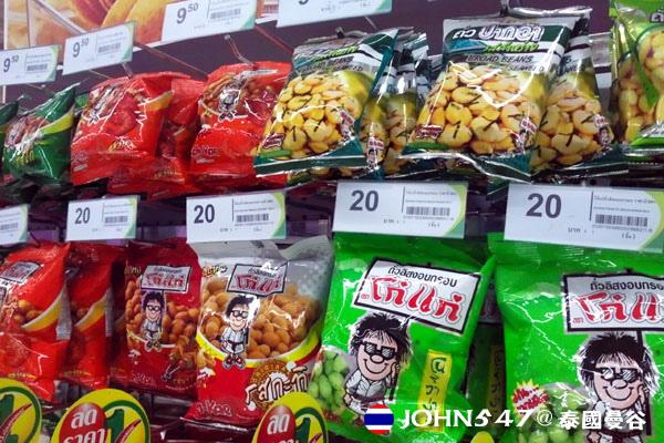 泰國曼谷Tesco Lotus連鎖大型超市 15土豆哥.jpg