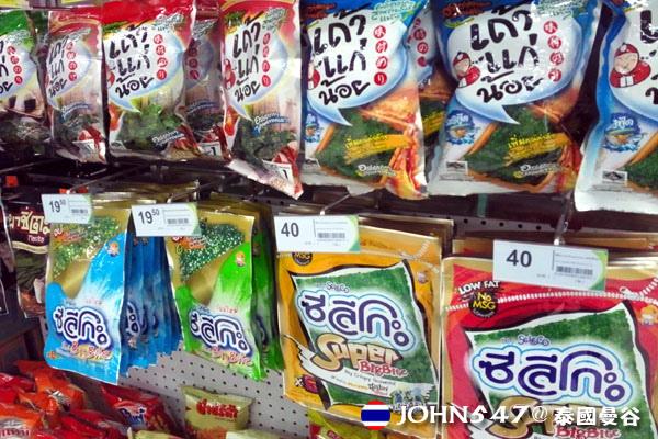 泰國曼谷Tesco Lotus連鎖大型超市 16海苔.jpg