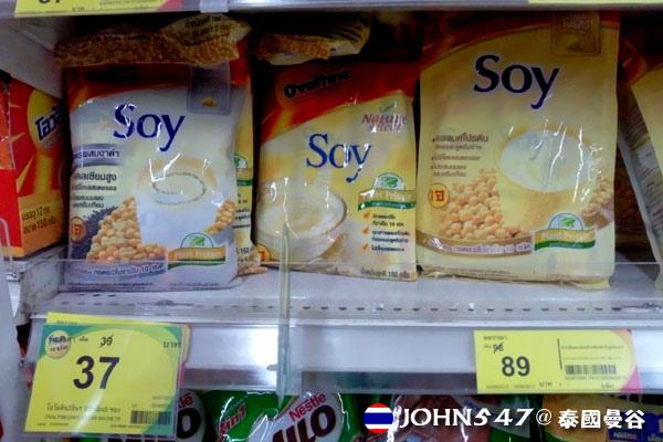 泰國曼谷Tesco Lotus連鎖大型超市 18豆奶即溶包.jpg