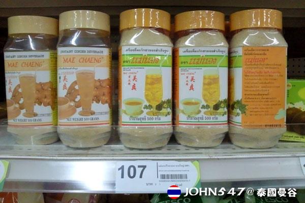 泰國曼谷Tesco Lotus連鎖大型超市 18茶粉.jpg
