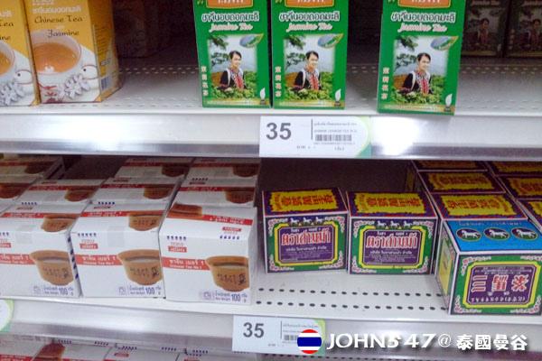 泰國曼谷Tesco Lotus連鎖大型超市 18茶包.jpg