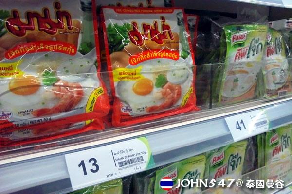 泰國曼谷Tesco Lotus連鎖大型超市 21料理包.jpg