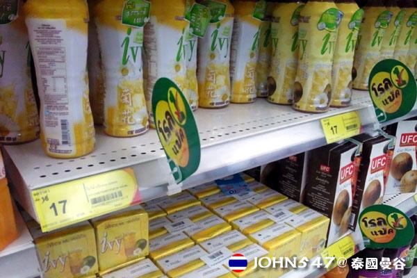 泰國曼谷Tesco Lotus連鎖大型超市 20菊花茶.jpg