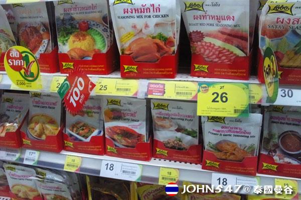泰國曼谷Tesco Lotus連鎖大型超市 21料理包3.jpg