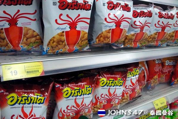 泰國曼谷Tesco Lotus連鎖大型超市 22海鮮餅乾.jpg