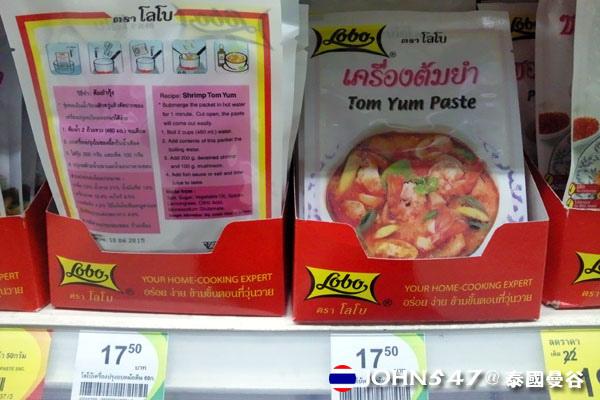 泰國曼谷Tesco Lotus連鎖大型超市 21料理包-泰式酸辣湯.jpg