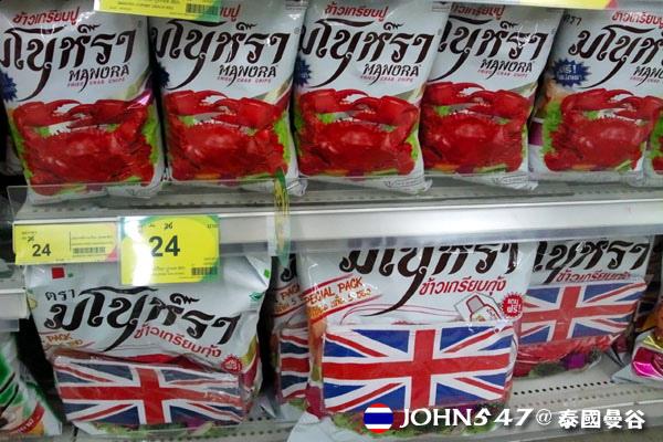 泰國曼谷Tesco Lotus連鎖大型超市 22海鮮餅乾2.jpg