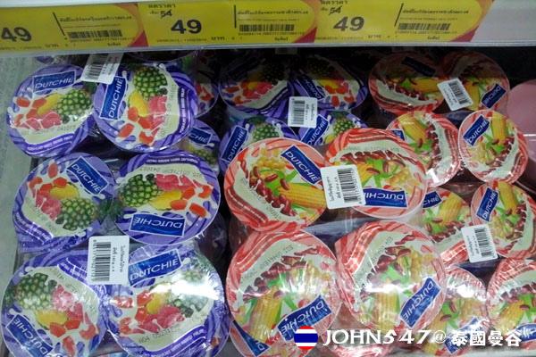 泰國曼谷Tesco Lotus連鎖大型超市 25優格2.jpg