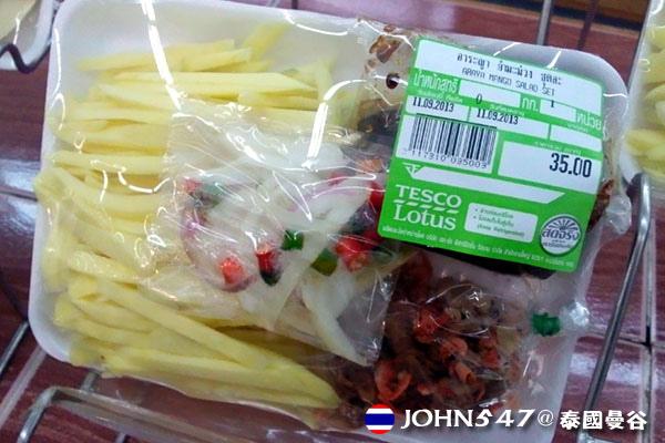 泰國曼谷Tesco Lotus連鎖大型超市 26涼伴青木瓜.jpg