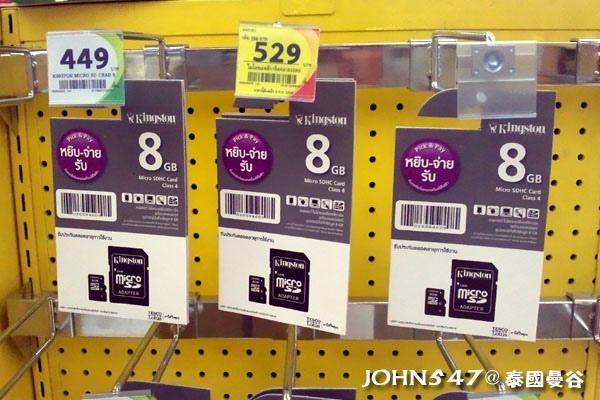 泰國曼谷Tesco Lotus連鎖大型超市 28記憶卡.jpg