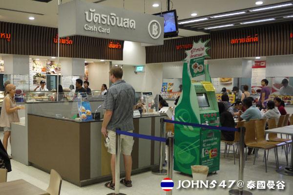 泰國曼谷Tesco Lotus連鎖大型超市 美食街3.jpg