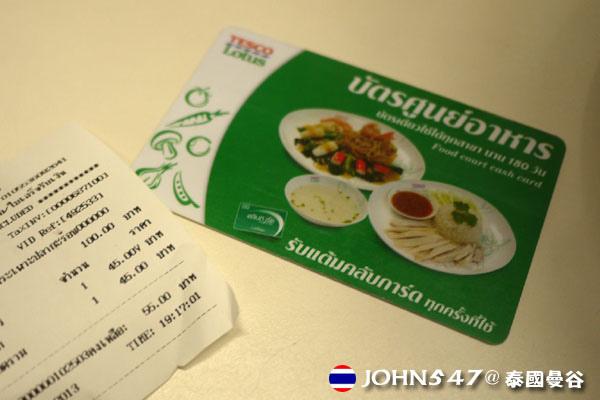 泰國曼谷Tesco Lotus連鎖大型超市 美食街4.jpg