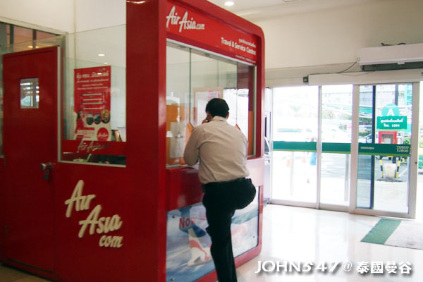 泰國曼谷Tesco Lotus連鎖大型超市 AIR ASIA.jpg