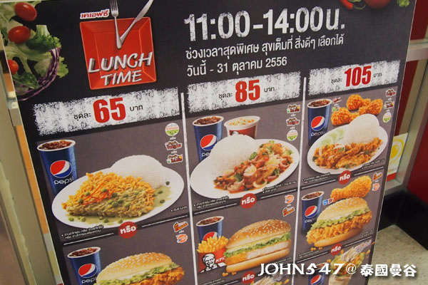 泰國曼谷Tesco Lotus連鎖大型超市 速食店KFC肯德基2.jpg