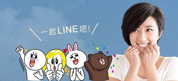 line-taiwan-桂綸鎂