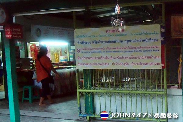 曼谷鬼妻廟]Wat Mahabut幽魂娜娜的家Mae Nak@on nut安努4.jpg