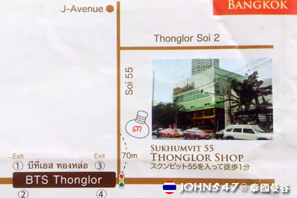 Asia Herb Association東羅Thong Lo分店 MAP