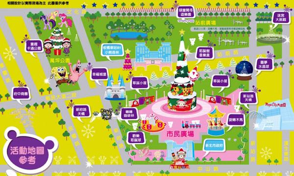 新北市歡樂耶誕城 11月22日點燈開城 活動燈區地圖map