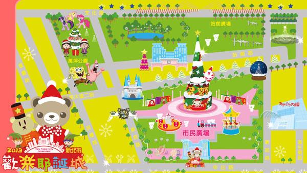 新北市歡樂耶誕城 wallpaper