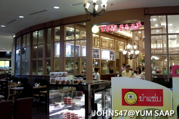 泰國曼谷連鎖小吃YUM SAAP@Mega Bangna.jpg