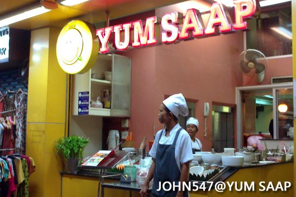 泰國曼谷連鎖小吃YUM SAAP@sala dAenG4.jpg