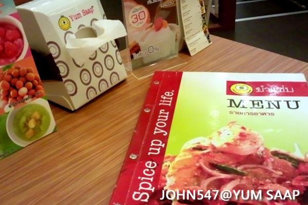 泰國曼谷連鎖小吃YUM SAAP@Mega Bangna3.jpg