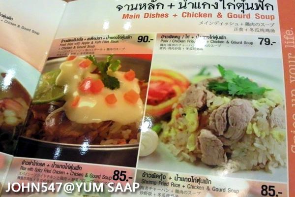 泰國曼谷連鎖小吃YUM SAAP@Mega Bangna10.jpg