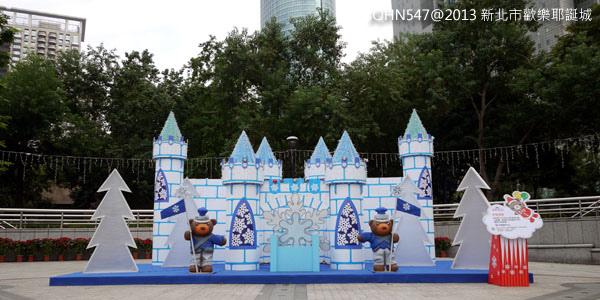 2013新北市板橋歡樂耶誕城.jpg