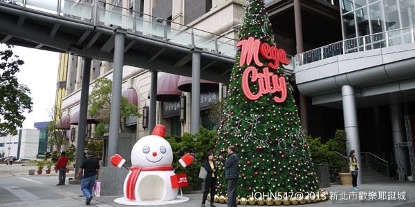 2013新北市板橋歡樂耶誕城16.jpg