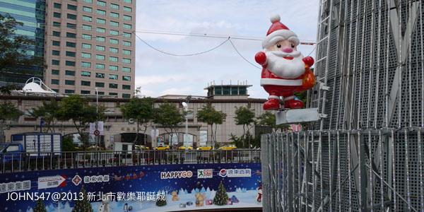 2013新北市板橋歡樂耶誕城4.jpg
