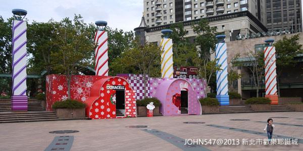 2013新北市板橋歡樂耶誕城7.jpg