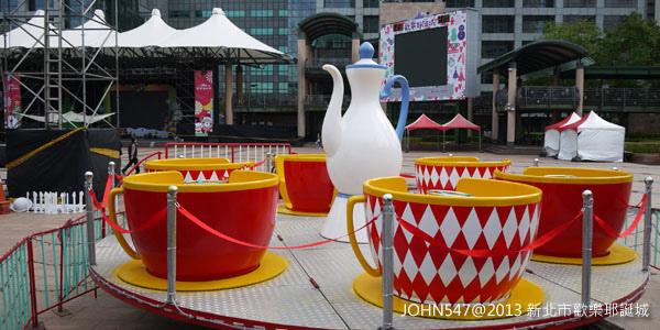 2013新北市板橋歡樂耶誕城9.jpg