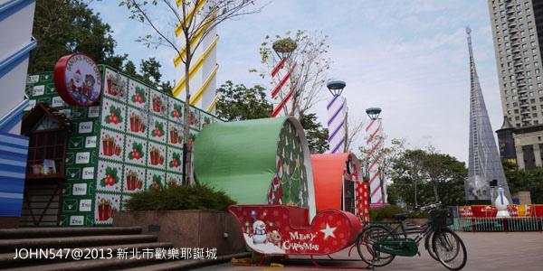 2013新北市板橋歡樂耶誕城10.jpg