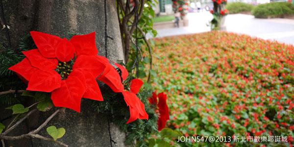 2013新北市板橋歡樂耶誕城13.jpg