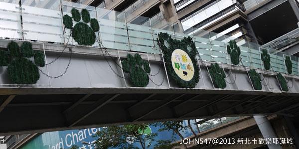 2013新北市板橋歡樂耶誕城15.jpg