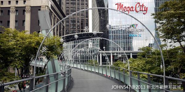 2013新北市板橋歡樂耶誕城14.jpg