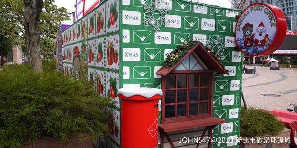 2013新北市板橋歡樂耶誕城12.jpg