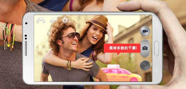 Galaxy Note3 hebe田馥甄代言 新視界基金3.jpg