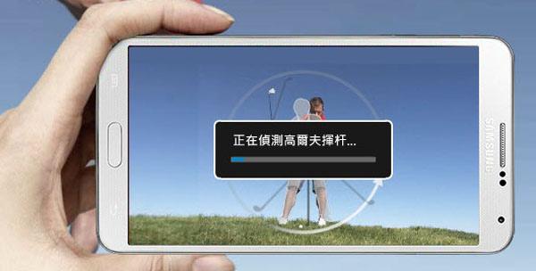 Galaxy Note3 hebe田馥甄代言 新視界基金6.jpg
