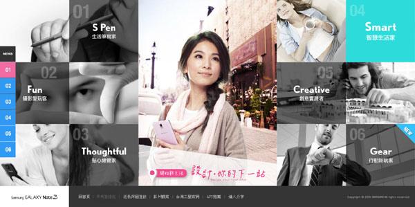 Galaxy Note3 hebe田馥甄代言 新視界基金.jpg