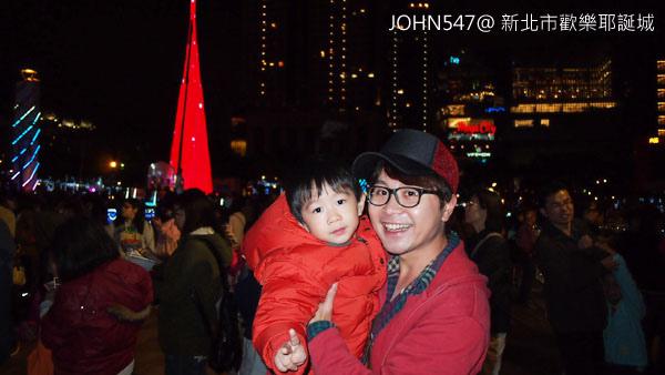 新北市歡樂耶誕城點燈.jpg