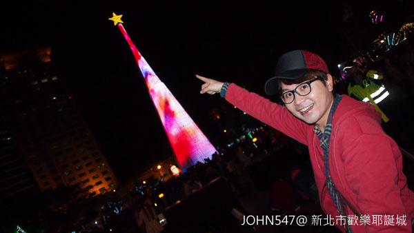 新北市歡樂耶誕城點燈4.jpg