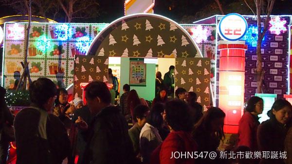 新北市歡樂耶誕城點燈 遊樂設施5.jpg