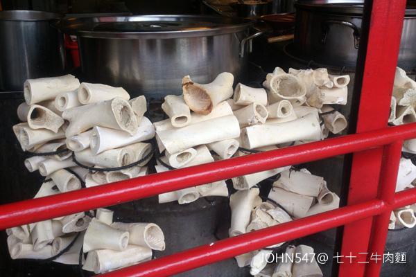 台北七十二牛肉麵 炒滷味1.jpg