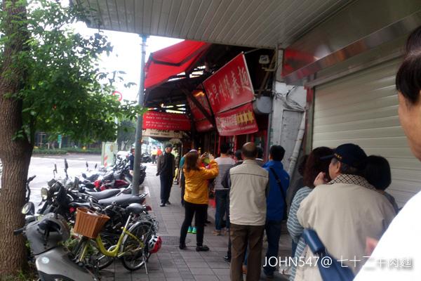 台北七十二牛肉麵 炒滷味2.jpg